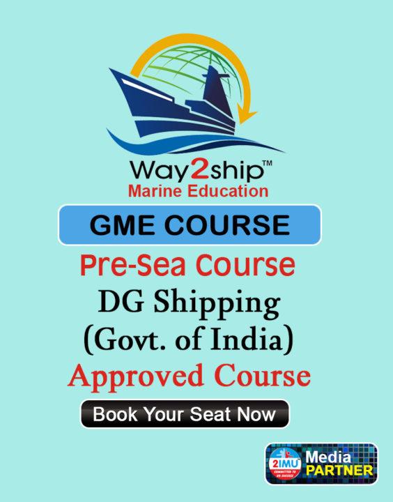 gme course, gme course details, graduate marine engineering, graduate marine engineering course details, merchant navy after graduation