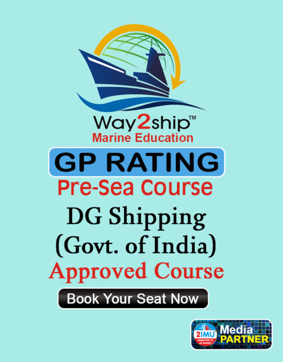 gp rating admission, join merchant navy after 10th, gp rating course details