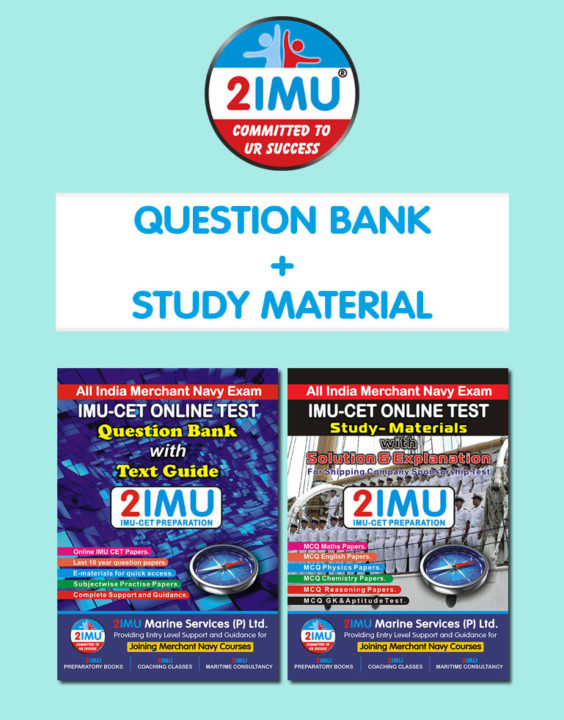 imu cet books, imu cet question bank, imu cet study material