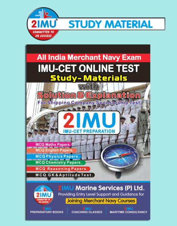 imu cet study material