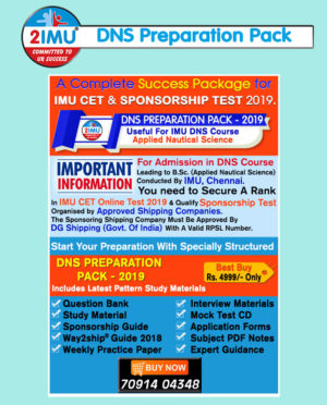 2imu dns preparation pack, imu cet books, sponsorship test books